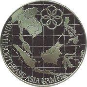 25 Ringgit - Southeast Asia Games -  obverse