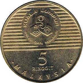 UNC Bahasa Version Malaysia 1990 set of 6 coins 1+5+10+20+50 cen + 1 ringgit