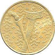 1 Ringgit - Agong IX (Type 1 denomination) -  obverse