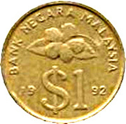 1 Ringgit - Agong IX (Type 1 denomination) -  reverse