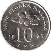 10 Sen - Agong -  reverse