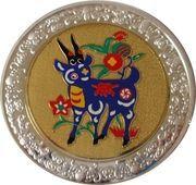 5 Kwacha (Goat) – reverse
