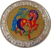 5 Kwacha (Horse) – reverse