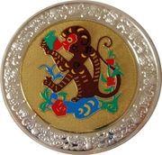 5 Kwacha (Monkey) – reverse