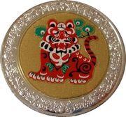 5 Kwacha (Tiger) – reverse