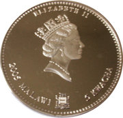 5 Kwacha (Rooster) – obverse