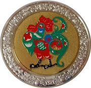 5 Kwacha (Rooster) – reverse