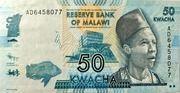 50 Kwacha – obverse