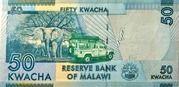50 Kwacha – reverse
