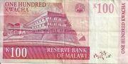 100 Kwacha – reverse