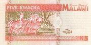 5 kwacha – reverse