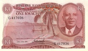 1 Kwacha – obverse