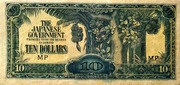 "10 Dollars ""Banana Money"" (Japanese Government) – obverse"