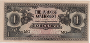 "1 Dollar ""Banana Money"" (Japanese Government) – obverse"
