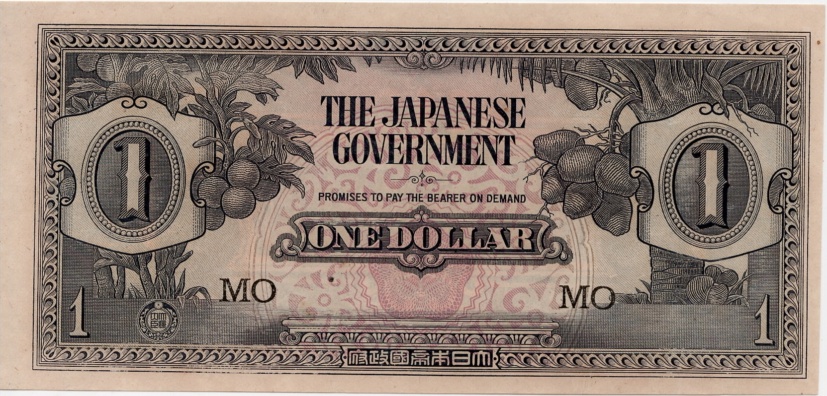 Uncirculated Pick#M-5 Malaya-Japanese Government 1 Dollar Banknote 1942-1945 Ch
