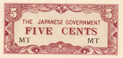 5 Cents (Japanese Government) -  obverse