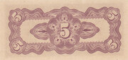 5 Cents (Japanese Government) -  reverse