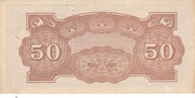 "50 Cents ""Banana Money"" (Japanese Government) – reverse"