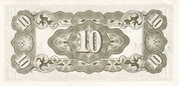 10 Cents (Japanese Government) -  reverse