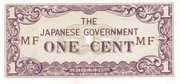 1 Cent (Japanese Government) – obverse