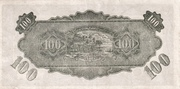 100 Dollars (Japanese Government) – reverse