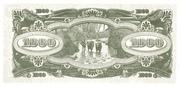 "1000 Dollars ""Banana Money"" (Japanese Government) – reverse"