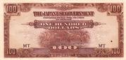 "100 Dollars ""Banana Money"" (Japanese Government) – obverse"