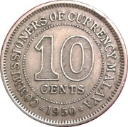 10 Cents - George VI – reverse