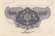 1000 Dollars -  reverse