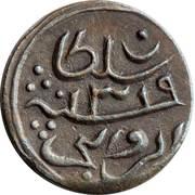 2 Lariat - Muhammad Imaaduddeen VI – reverse
