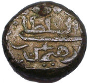 Lari - Ibrahim Iskandar II – obverse