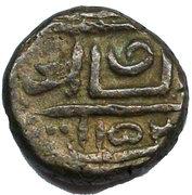 Lari - Ibrahim Iskandar II – reverse