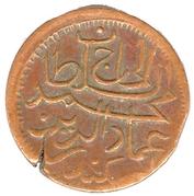 4 Lariat - Muhammad Imaaduddeen V – obverse