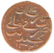4 Lariat - Muhammad Imaaduddeen V – reverse