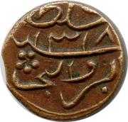 1 Larin - Muhammad Imaaduddeen VI – reverse