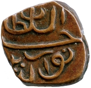 "½ Larin ""Kuda"" - Hasan Nur al-Din I (without line over date) – obverse"