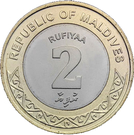 2 Rufiyaa – reverse