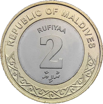 Maldives 2017 Conch shell 2 Rufiyaa Bi-metallic km New UNC