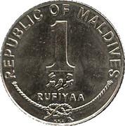 1 Rufiyaa -  reverse