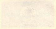 1/2 Rufiyaa / 50 Laari – reverse