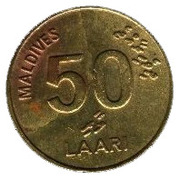 50 Laari (non-magnetic) -  reverse