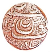Rupee - Ahmad Ali Khan – obverse