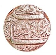 Rupee - Ahmad Ali Khan – reverse