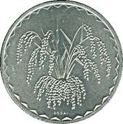 25 Francs (Essai) – reverse