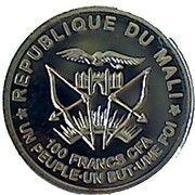 100 Francs CFA - Tour de Pise – obverse