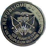 100 Francs CFA - La cité de Pétra – obverse