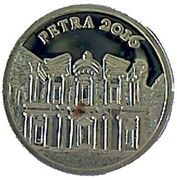 100 Francs CFA - La cité de Pétra – reverse