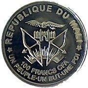 100 Francs CFA - Chichén Itza – obverse