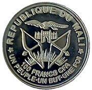 100 Francs CFA - Armistice Guerre 1914-1918 – obverse