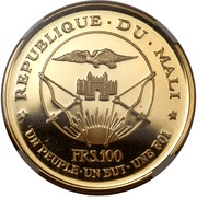 """100 Francs (President Modibo Keita, """"1967"""") – obverse"""